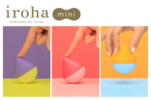 item-iroha-mini