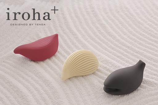 item-iroha-plus