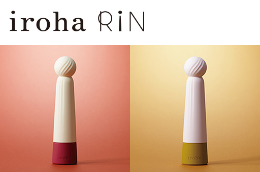 item-iroha-rin