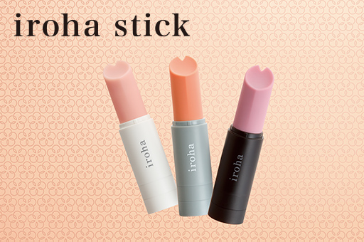 item-iroha-stick