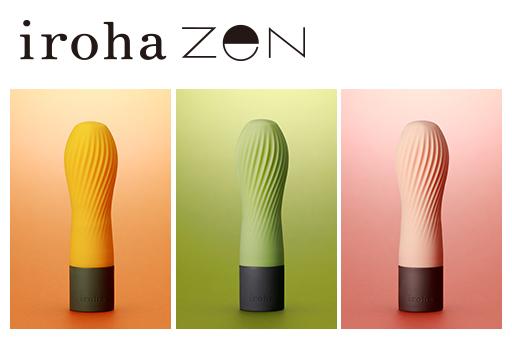 item-iroha-zen